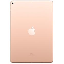 Apple ipad air wifi + cell