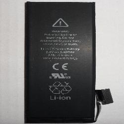 Repuesto bateria apple...